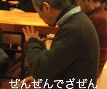 ひたちなかのカフェ「然々」で座禅ができる!