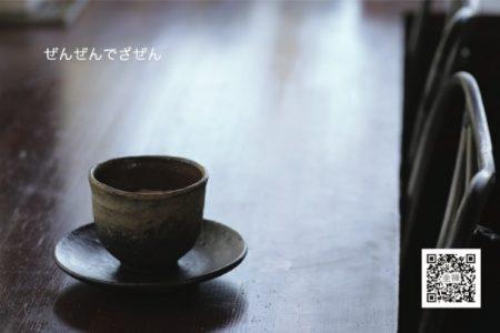 ひたちなか市のカフェ「然々」で座禅ができる!